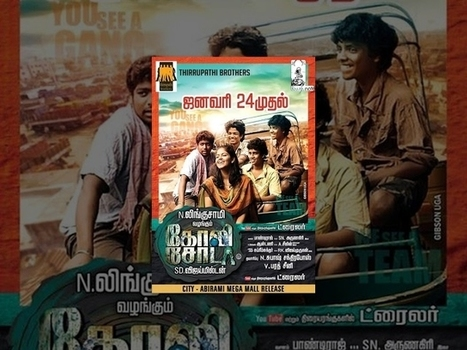 Khooni Dulhan 2 Full Movie Hd 1080p Tamil Dubbed In Hindi