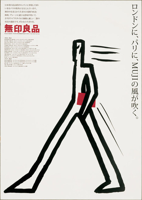 Muji exhibits 25 vintage Ikko Tanaka posters from its advertising archive | What's new in Visual Communication? | Scoop.it