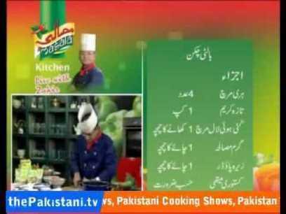 Chicken Karahi Recipe In Urdu By Chef Zakir 22