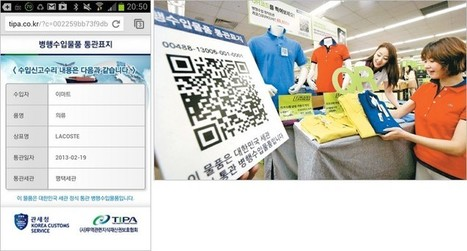 QR Code Anti-Counterfeit Tags - 2d Code - 2d-code | qrbarna | Scoop.it