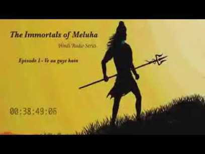 The Immortals Of Meluha Ebook Free Download In