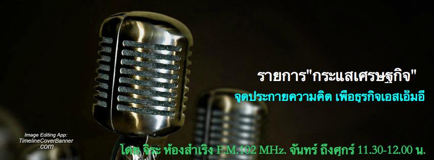 SmeMedia.Com