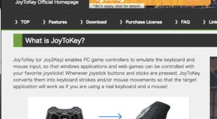 how to use controller as mouse joytokey