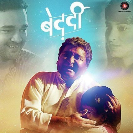 Hridaynath movie download in hindi 1080p