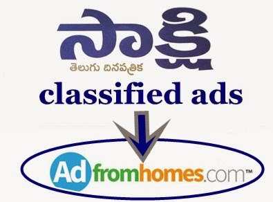Sakshi Daily Classifieds, Book Sakshi Daily Cla