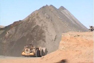 Areva a mauvaise mine, selon des ONG - Terra eco | Pollutions minières | Scoop.it