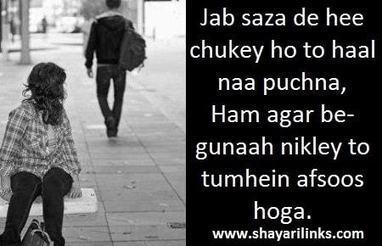 Sad Love Quote In Hindi Jab Saza Shayari Li