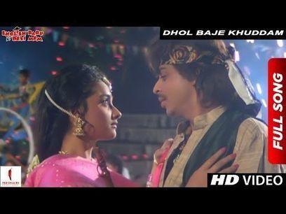 download English Babu Desi Mem movie torrent 1080p