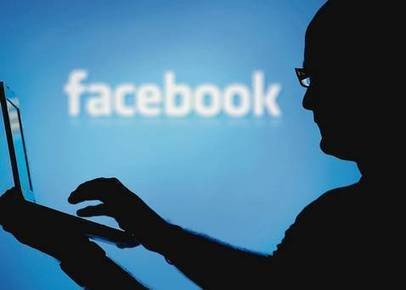 Facebook shares soar as Mobile Drives big jump in Ad Sales | Technology in Business Today | Scoop.it