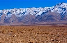 2500 ans d'Histoire, de la Perse à l'Iran | Histoire8 | Scoop.it