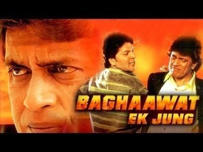 man of Ek Tha Dil Ek Thi Dhadkan full movie in hindi download 1080p hd