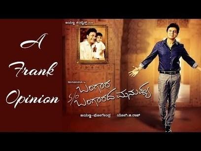 3 Apna Sapna Money Money 2 2012 Tamil Movie English Subtitles Free Download