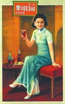 Vintage Coca-Cola®, Page 4 | Scoop it