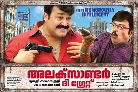 Stop Laal Batti Telugu Movie Mp4 Download