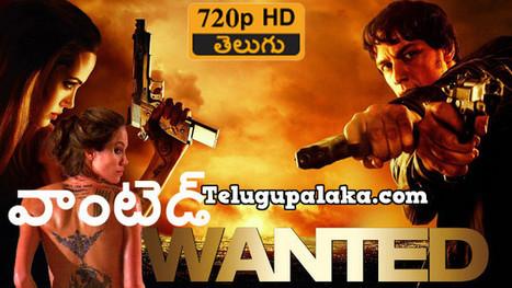 Nirbhay Video Songs Hd 1080p Bluray Telugu Movies Online