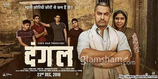 Qaidi Band full movie hd 1080p blu-ray hindi movie online