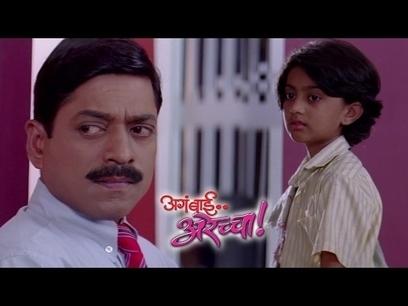 2 Tujhko Pukare Mera Pyaar Full Movie Download Hd 720p