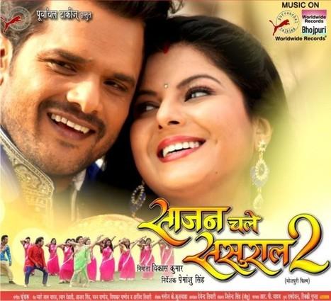 Bhojpuri Film Dooriyan & Jwala Bhojpuri Movie Climax - Khesari Lal Yadav  Kill Awadhesh Mishra - Bhojpuri Movie Scene Sc 1 St YouTube