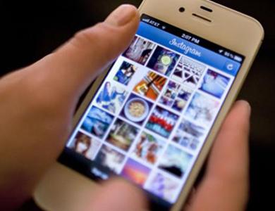 Le guide d'excellence des marques françaises sur Instagram   Stratégie Digitale et entreprises   Scoop.it