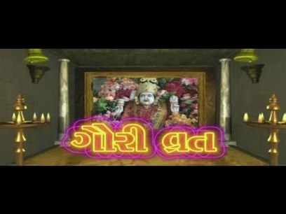 daldu chorayu dhire dhire movie mp4 download