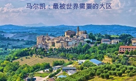Le Marche Region in Italy presented to Chinese People   Le It e Amo ✪   Scoop.it