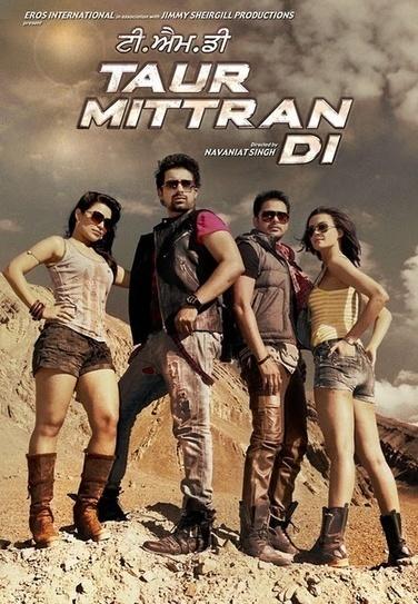 Matichya Chuli 2 In Hindi 720p Torrent