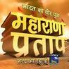 Indian Drama Videos