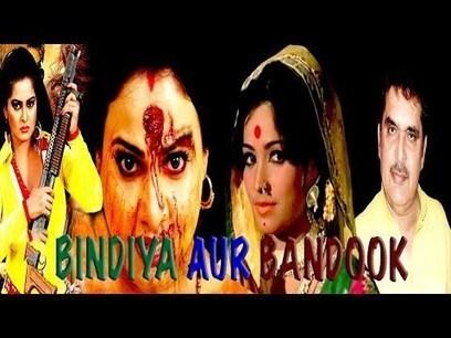 Marathi movies free download full marathi movies/trailers download.