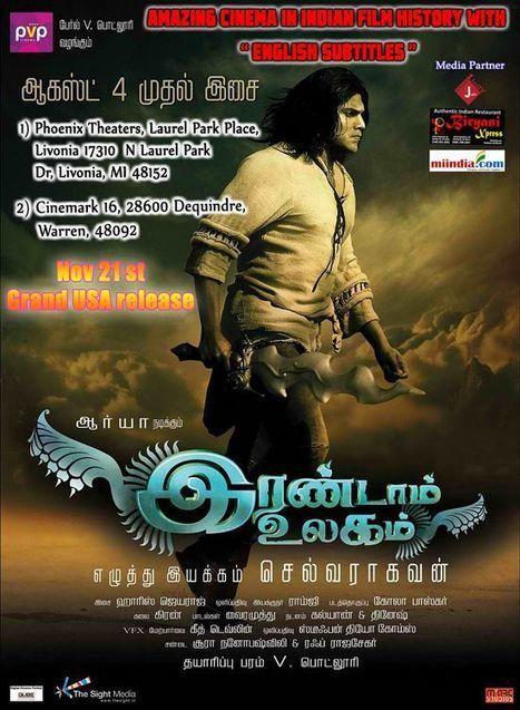 the koyelaanchal movie download in hindi 720p