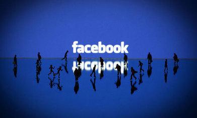Les 10 secrets de Facebook qui vous faciliteront la vie ! | Métissage pédago-psycho-TICE | Scoop.it