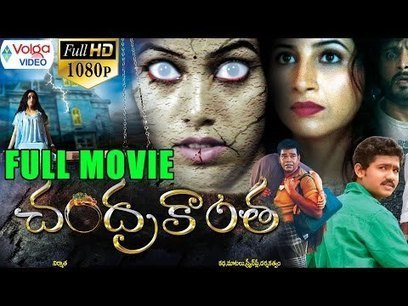 Antar Mahal telugu movie dvdrip download
