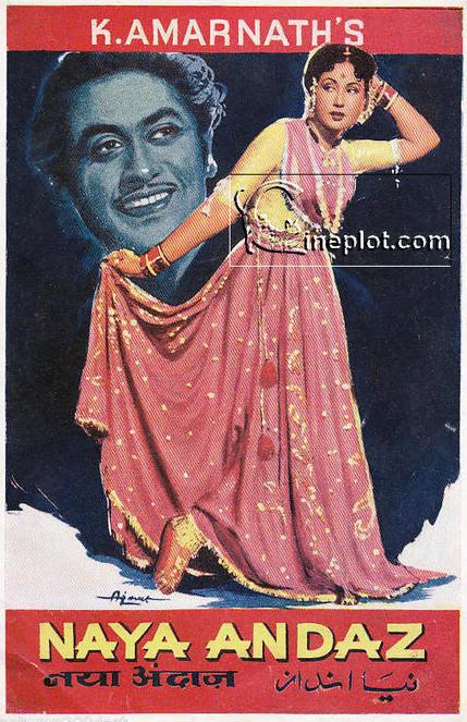 The Shaitan Tantrik In Hindi Pdf Download