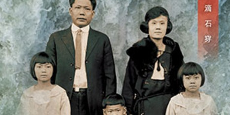 The Story Of The Chinese Family That Fought But Lost  their Battle To Desegregate Mississippi Schools in the 1920s | Chinese American Now | Scoop.it