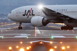 STRENGTHENING THE CORE REINVIGORATES :JAL Roars Back With Eye on U.S. Market | ALIGNMENT | Scoop.it
