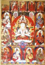 Training the Mind: Verse 1   The Office of His Holiness The Dalai Lama   Dalai Nana   Scoop.it