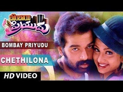 hd video songs 1080p telugu movies