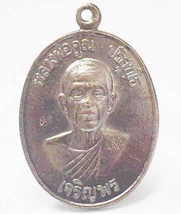Thailand Amulets Luang Phor Twuad Thai Sacred Legend Monk Buddha Amulet Lucky