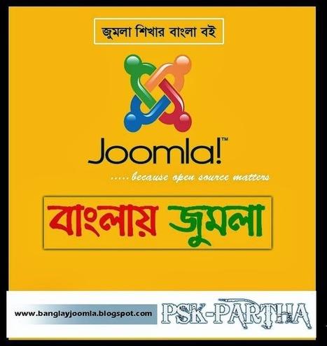 Chowdhury And Hossain English Grammar Book Pdf ...