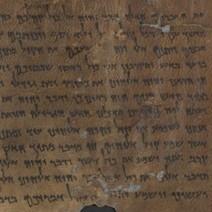 Les manuscrits de la mer Morte accessibles en ligne | Luc Koukoui | Scoop.it