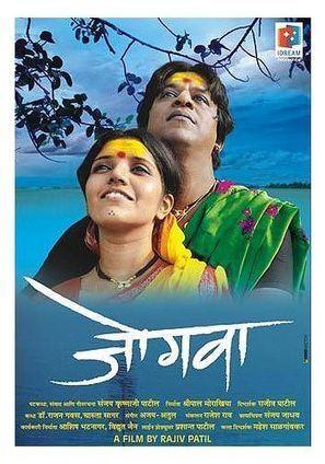 Kali-Shankar a full movie hd free download