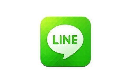 Line, la nouvelle star des réseaux sociaux | French Digital News | Scoop.it