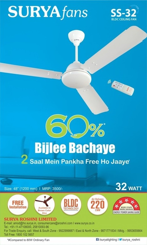 Buy surya bldc fan ss 32 energy saving ceilin buy surya bldc fan ss 32 energy saving ceiling fans online aloadofball Gallery