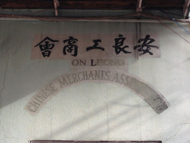 The Lost Chinatown of New Orleans | Chinese American Now | Scoop.it