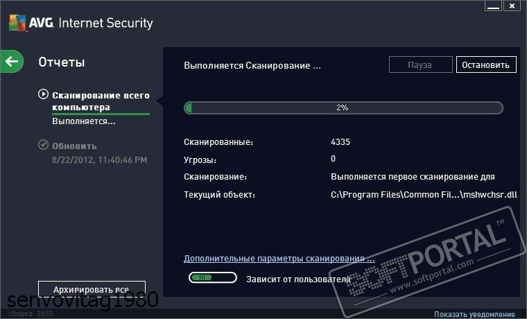 PC Tools Internet Security 2011 V8 Serials DwzRG 2019 Ver