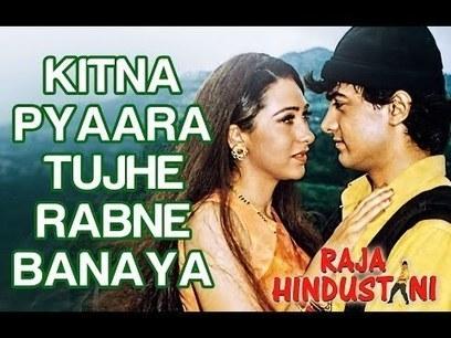 raja hindustani full movie hd 1080p aamir khan