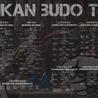 BujinkanBudoTaijutsu2013