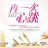 Marketing et relations publiques en Chine