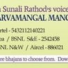 Official Website of Roop Kumar Rathod