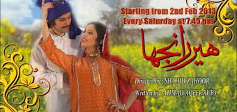 Heer ranjha   sad song   superhit pakistani drama   ahsan khan.