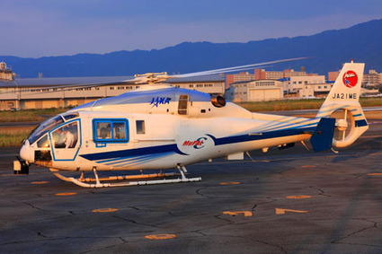 HELICO PASSION Hélicoptères jap